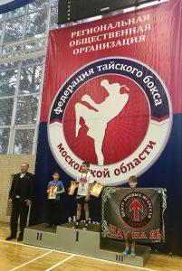 Марат Янковский — первый на Первенстве Московской Области по тайскому боксу